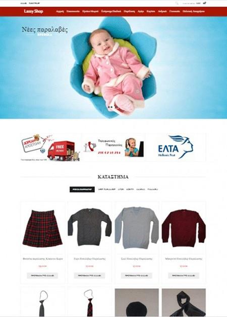 sitepro.gr - Κατασκευή Ιστοσελίδας / Κατασκευή Eshop / Αναβάθμιση Ιστοσελίδας - sitepro / Δημιουργία ιστοσελίδας / kataskeuh istoselidas / kataskeuh eshop / anavathmisi istoselidas